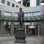 Сбербанк. Памятник первому вкладчику